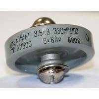 K15U-1 330 pF / 3.5 kV