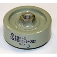 KVI-3 1000 pF / 12 kV